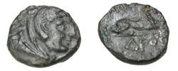 Ancient Coins - Macedonian Kingdom Kassander 319-297BC AE17 S-6753
