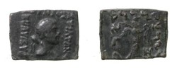 Ancient Coins - Indo Greek Kings Strato I Ca 130-110 BC
