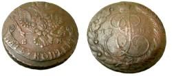 World Coins - Russia 1785 EM 5 Kopeks
