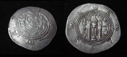 Ancient Coins - The Arab Govenors of Tabaristan Hani AD 788-789 AR Hemi Drachm