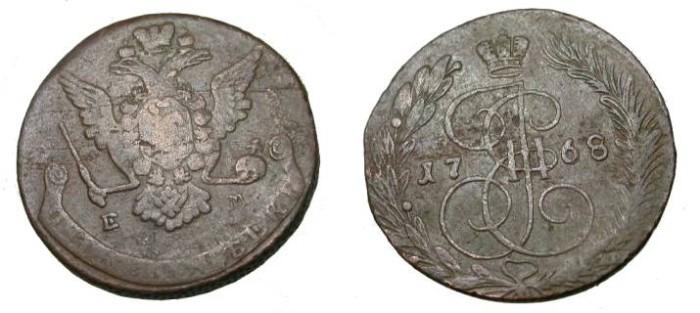 World Coins - 1768 5 Kopek EM