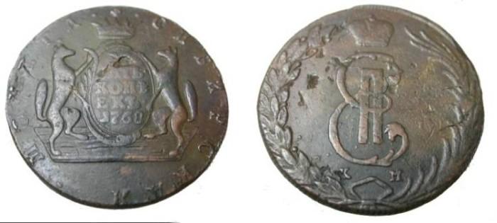 World Coins - Siberia 1768 10K KM
