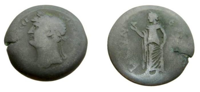 Ancient Coins - Roman Egypt Alexandria Hadrian 117-138  AD AE Drachm