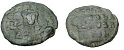 Ancient Coins - Constantine VII 913-959 AD Constantinopple AE Follis S-1761