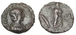 Ancient Coins - Salonina wife of Gallienus 254-268 AD Yr 14 (266/7) Elpis L E 3586 ; M-4130