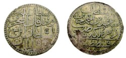 World Coins - Turkey. Abdul Hamid I (1187-1203/1774-89AD). Silver 2 Zolota AH1187 -13