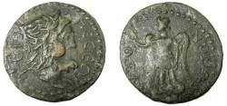 Ancient Coins - Pisidia, Termessus Major AE 28