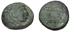 Ancient Coins - Macedonian Kingdom Alexander III 326-323 BC AE 18 S-6739