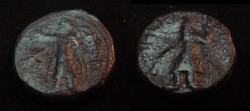 Ancient Coins - Kushans Kanishka 130-158AD