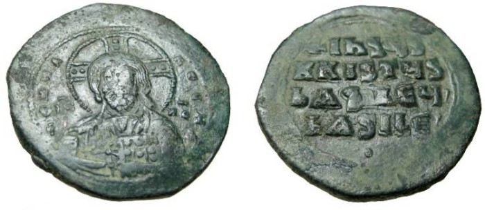 Ancient Coins - Anonymous Follis Attributed to Basil II 976-1025AD S Class A2 # 1813