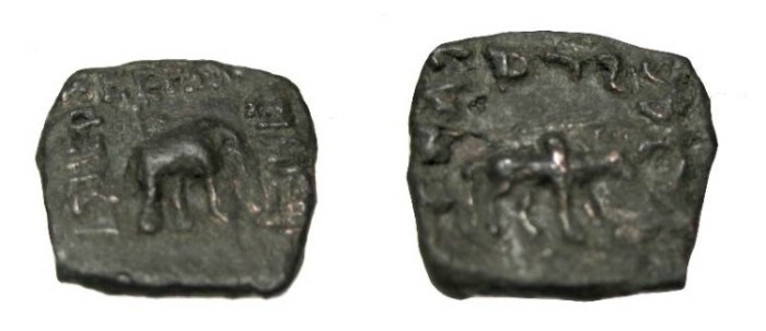 Ancient Coins - Indo-Skythian Azilises Ca 57-35 BC AE 1/8 Unit Prev unknown Denomination Senior #48.1 Spink 89-09
