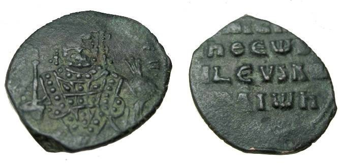 Ancient Coins - Romanus I 920-944 AE Follis S-1760