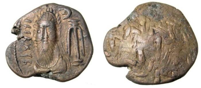 Ancient Coins - Elymais AE Orodes II Tetradrachm