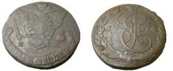 World Coins - Russia 1774EM  5 Kopek