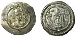 Ancient Coins - Kavad I 499-531AD Mint K  DYNAW Yr 33 Rare Mint
