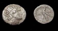 Ancient Coins - Ptolemy X, Egypt  Alexandria