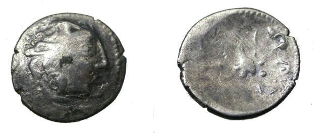 Ancient Coins - Celtic Danube Region AR Drachm 2nd Cent BC Imitaion Phillip III of Macedon