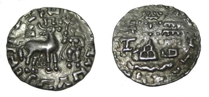 Ancient Coins - India Punjab Kuninda Amoghabuti late 2nd century BC AR Drachm M-440/45 S!