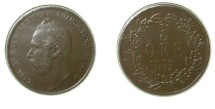 World Coins - Sweden 5 Ore 1872 KM # 707
