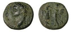 Ancient Coins - Domitian AE 20 H-749