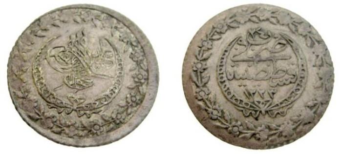 World Coins - Turkey Kurush 1223 - 24 AH KM 589