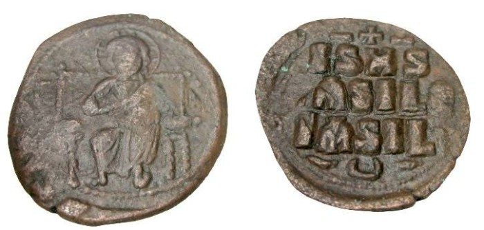 Ancient Coins - Anonymous Follie Attributed to Constantine IX 1042-1055 AD