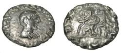Ancient Coins - Bactria Hermaios Ca 40-1 BC AR Drachm S# 7740