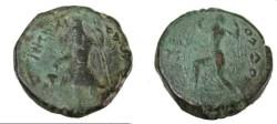 Ancient Coins - Kushan Kanishka Ca 130-158 AD AE Unit Taxila & Psushkalavai