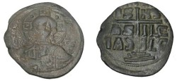 Ancient Coins - Anonymous Follie Attributed to Ramanus III 1028-1034 AD S Class A3 # 1823