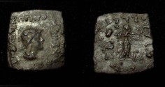 Ancient Coins - Bactrian Kings: Menander 160-145BC