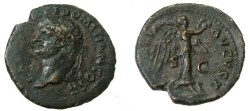 Ancient Coins - Domitian Cos II, AR AS, 73 AD.
