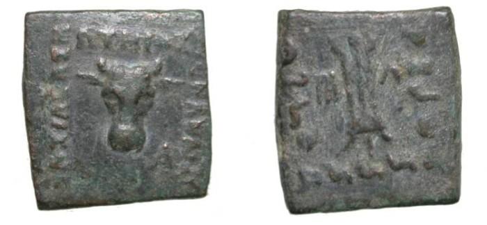 Ancient Coins - BAKTRIA, Indo-Greek Kingdom. Menander I. Circa 165/55-130 BC. Æ Octuple