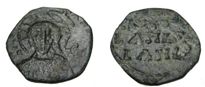 Ancient Coins - Anonymous Follie Attributed to John I 969-976 AD S Class A1 # 1793