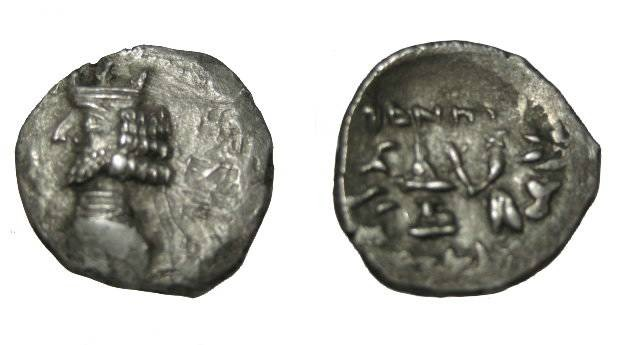 Ancient Coins - Persis Artaxerxes II son of Darius 1st Century BC AR Hemi-drachm S# 6214