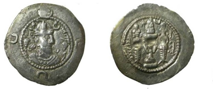 Ancient Coins - Khusru I 531-579AD Mint SU; Yr 33 RARE MINT