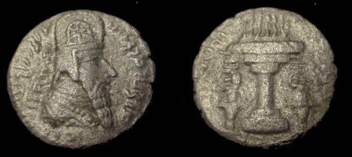 Ancient Coins - Sassanian: Ardeshire I 226-240AD