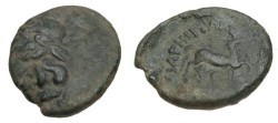 Ancient Coins - Thessaly The Magnetes AE22 196-146BC S-2138