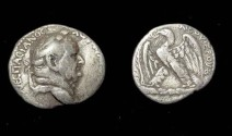 Ancient Coins - Vespasian, Syria Seleucis and Pieria