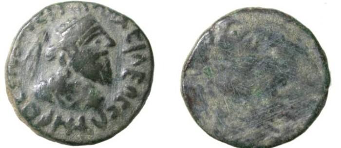 Ancient Coins - Indo Parthians Gonduphares 25-55AD Provinces of Arachosia INCUSE REV