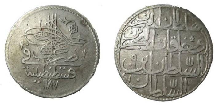 World Coins - Turkey Abdul Hamid I AH 1187-1203 (1774 - 1789 AD) Piastre 1187 Yr 9 KM # 398