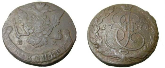 World Coins - Russia 1771 EM 5 Kopek