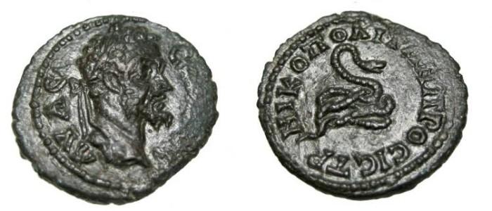Ancient Coins - Septimus severus AE17 Nicoplis Moesia Inferior AMNG 1419