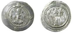 Ancient Coins - Sassanian Kavad I 499-531AD
