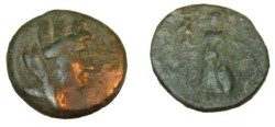 Ancient Coins - King of Cilica Philopator Ca 17AD Son of King AE 23