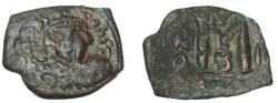 Ancient Coins - Constans II 641-668AD AE Follis S-1004