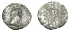 Ancient Coins - Bactria Hermaios Ca 40-1 BC AR Tetradrachm S# 7737