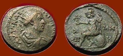 Ancient Coins - Pontus, Neocaesarea AE