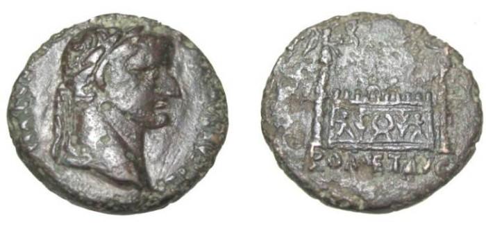 Ancient Coins - Tiberius AE As 14-37AD ROMET AVG RIC 245