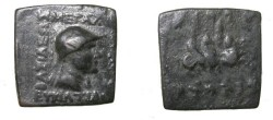 Ancient Coins - Bactria Eucradtides  Ca 171-135BC