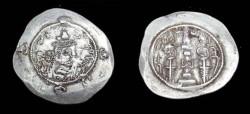 Ancient Coins - Khursu I 531-579AD AR Drachm